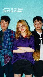 韓国の新世代インディーロックバンド・SE SO NEONがluteに初登場。インタビュー映像&撮り下ろし写真が公開に