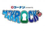 大阪・堺の無料野外フェス『MIKROCK'18』出演アーティストを毎日1組ずつ発表。1組目として、Hump Backが出演決定