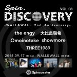 Spincoaster『SPIN.DISCOVERY vol.08』にthe engy、大比良瑞希、Omoinotake、showmore、THREE1989が出演決定