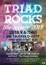 TRIAD ROCKS Showcase 2018、9月6日に渋谷TSUTAYA O-WESTで開催決定