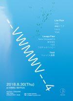 PURRE GOOHN主催イベント『VWMWV4』8月30日に恵比寿BATICAで開催決定。Utae、神様クラブ、TOMC、Frasco、Akane Shibasakiら出演
