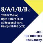 THE THROTTLE × The ManRay、2マンイベントを9月25日に六本木Varitで開催。みんなで気軽に乾杯して楽しめるイベントに