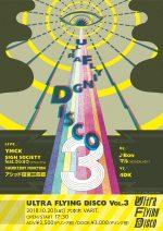 ULTRA FLYING DISCO.Vol.3、10月20日に六本木VARIT.で開催。YMCK、Sigh Society、CHERRYBOY  FUNCTION、アシッド田宮三四郎ら
