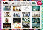 都市型音楽フェス『MUSIC MONSTERS -2019 winter-』開催決定。第1弾発表でニトロデイ、FINLANDS、Laura day romanceら16組