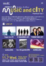 日韓合同フェス『Music and City Festival』11月7日に開催。Sugar me、THREE1989、CSQUARED、JUNIEL、Car,the garden、WETTERが出演