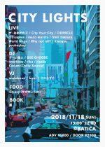 平成アーティストごった煮企画『シティライツ』11月18日に開催。ザ・おめでたズ、City Your City、CIRRRCLE、Shin Sakiuraら出演