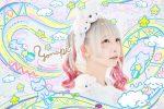 ゆるめるモ!ようなぴ、2ndソロシングル『Welcome To YO(u)NAP! World』のトレーラー公開。12/10にはリリパも開催