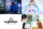 術ノ穴主催『ササクレ4マンVol.2』2019年1月21日に開催決定。sora tob sakana、YUC'e、アサキ(VJ:マザーファッ子)が決定