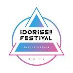 都市型アイドルサーキットフェス『IDORISE!! FESTIVAL』2019年3月9日に渋谷で初開催決定
