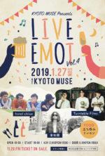 ライブへもっと!KYOTO MUSEが贈るイベント『LIVE EMOT Vol.4』に、hotel chloe、Turntable Films、金佑龍が出演決定
