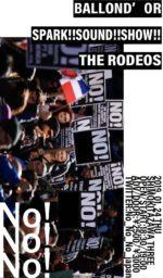 ジャンルレスな新興音楽イベント『No! No! No!』2019年1月開催決定。BALLOND'OR、SPARK!!SOUND!!SHOW!!、THE RODEOSを迎えて