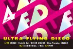 ULTRA FLYING DISCO vol.4に、寺田創一、DÉ DÉ MOUSE、Chip Tanaka、邂逅の日ら。12月30日にに六本木VARIT.で開催