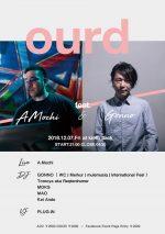 福岡のテクノパーティー『Ourd』に、A.MochiとGONNOが出演決定。12月7日にKIETH FLACKにて