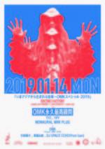 スタジオボイス × Boid連動企画『いまアジアから生まれる音楽~OMKスペシャル 2019』1月14日に大阪Socore Factoryで開催決定