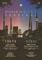日韓合同フェス『Music and City Festival Vol.2』開催決定。日本公演にはDATS、Newspeak、Sultan of the disco、IDIOTAPEが出演