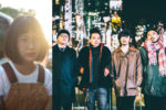 WHALE TALX × annie the clumsy、コラボ第4弾「ALL WE NEED IS LAUGH」フリー公開。12/23には入場無料のクリスマスライブも